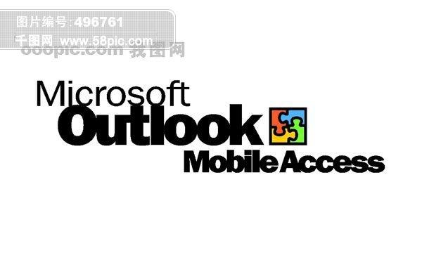 微软outlook标志 电脑标志 电脑logo 电脑行业 计算机行业图片