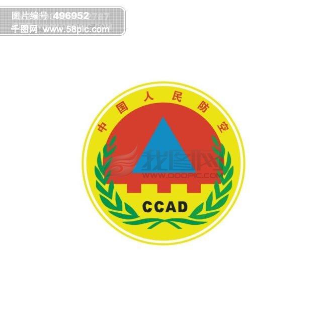中国人民防空标志图片