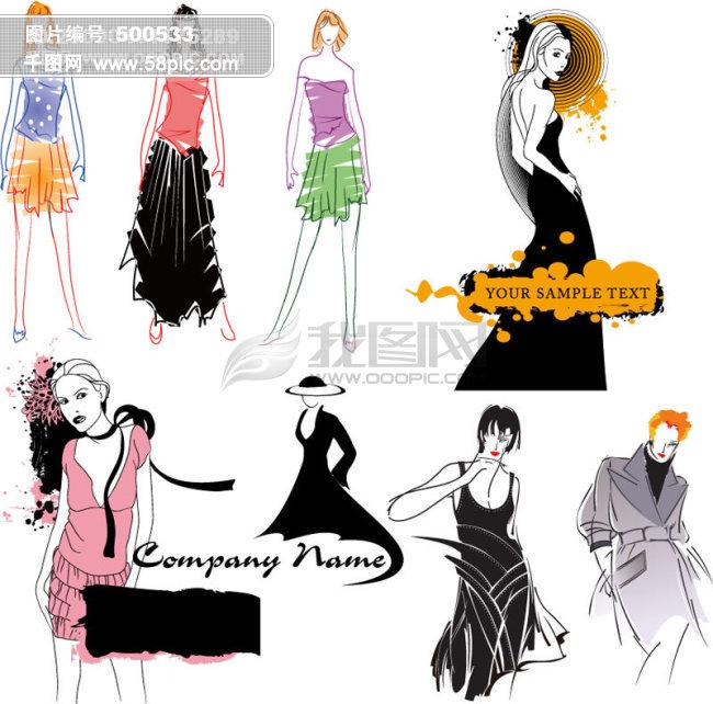 现代潮流美女模特服饰矢量矢量图免费下载 千