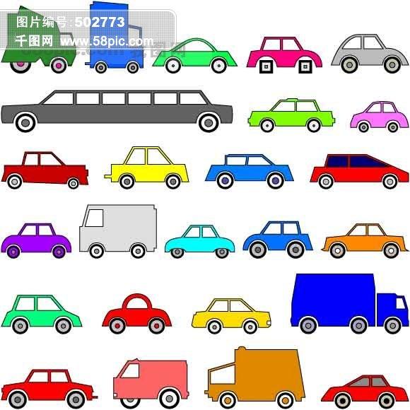 卡通汽车 矢量汽车