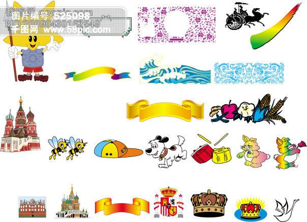 多种卡通矢量图免费下载 马车,城堡,小动物,海浪,小蜜蜂等