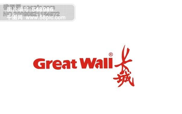 长城标志高清图片