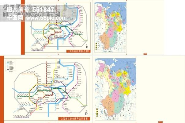 上海地铁地图