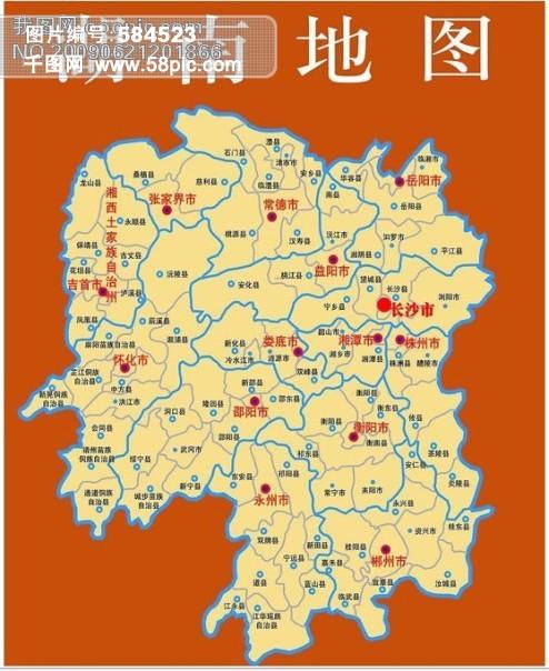 湖南地图(修定版)