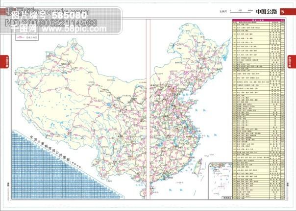 中国地图  中国公路地图
