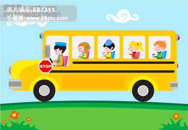 韩版公共汽车矢量图