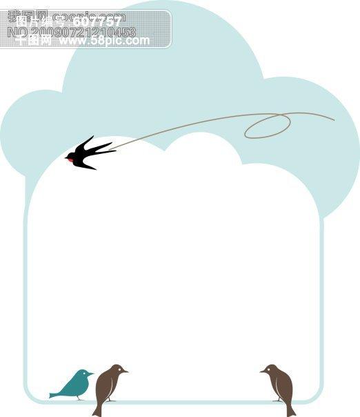 可爱小鸟图框