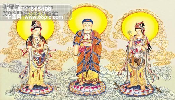西方三圣图佛祖菩萨矢量图免费下载 千图网图片