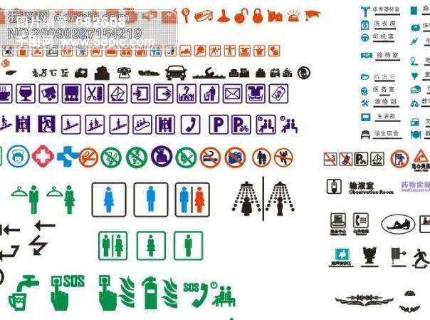 最新素材 矢量图 >公共标识; 地图上的标志; 手绘卡通禁止吸烟标志