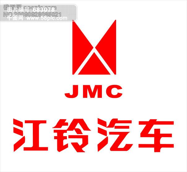 江铃汽车标志矢量图 矢量图 矢量图标|标识标志图标 矢量logo图片