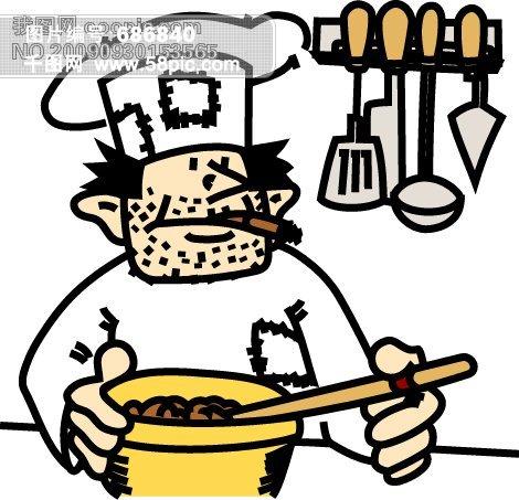 动漫 简笔画 卡通 漫画 手绘 头像 线稿 470_453