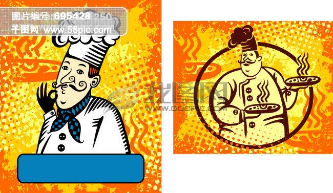 矢量素材 矢量人物 人物素材 厨师 网点背景 墨迹背景 卡通人物 糕点