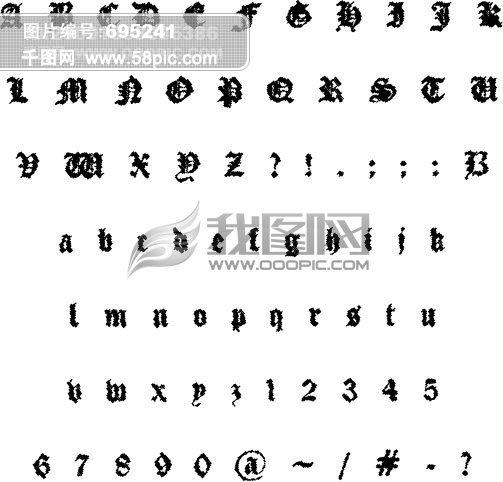 哥特式文字数字