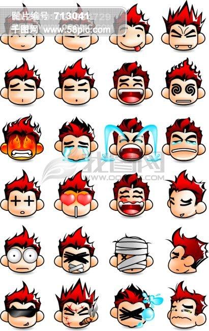 表情图片_动画人物表情; 一组非常实用可爱的qq表情矢量素材_矢量卡通