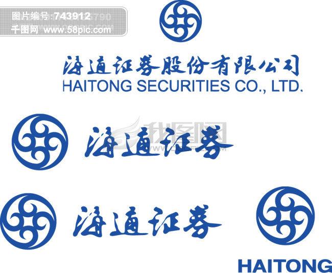 海通证券做什么的_海通证券是国企吗_海通证券 官方