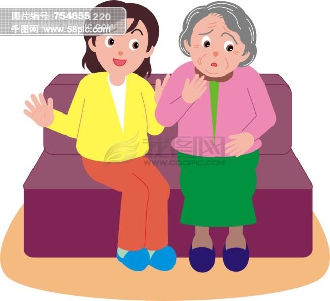 首页 最新素材 矢量图 矢量人物 老人 老夫妇图片