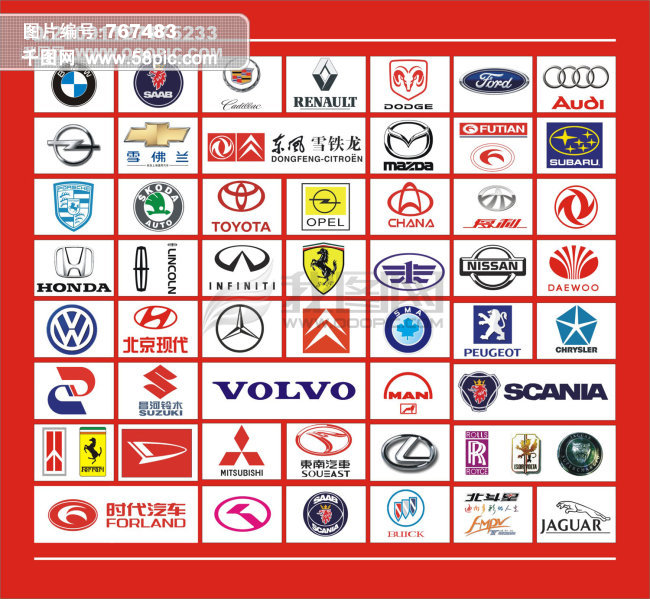汽车标志图片大全 汽车灯光标志图解 汽车标志图片 各种汽车标志高清图片