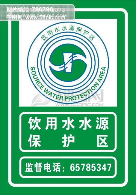 哈哈桶装饮用水标志