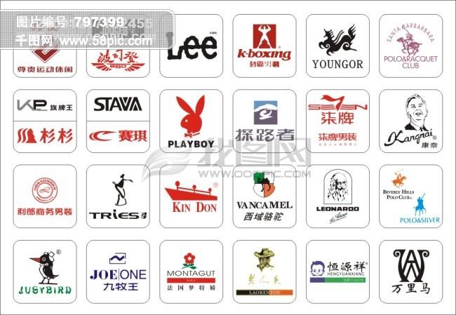 世界名牌衣服的标志图片