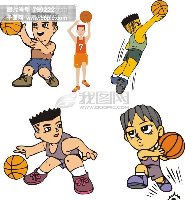 篮球卡通人物免费下载