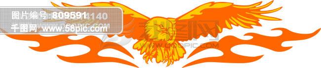 千图网提供精美好看的卡通动物视频素材免费下载,本次卡通/插画作品主题是动物火焰纹,编号是809591,格式是ai,建议使用最新版 Illustrator CC 2017 软件打开,该卡通/插画素材大小是102.339 KB。 动物火焰纹是由卡通/插画设计师吥乖上传. 浏览本次作品的您可能还对 动物火焰纹 火焰动物 老鹰 火焰 ai 白色感兴趣。