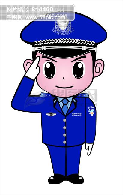 警察严厉卡通图