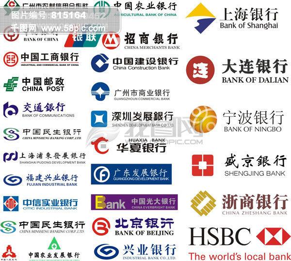 银行标志矢量图免费下载-千图网www.58pic.co