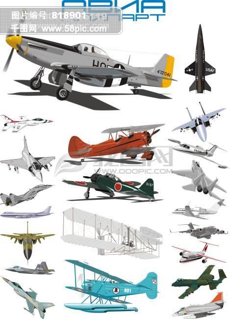 中国飞机矢量图免费下载-千图网www.58pic.com