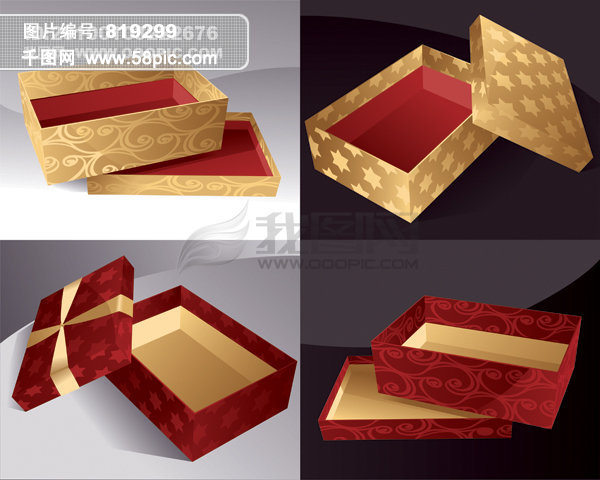 包装盒子彩带的折法大全图解