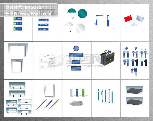 vi设计模板素材免费下载