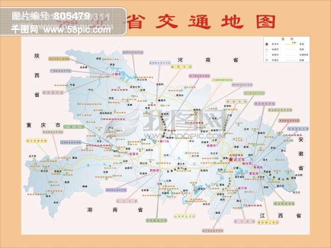 湖北省交通地图矢量