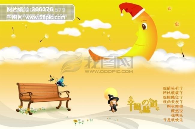 儿童模板免费下载 儿童模板