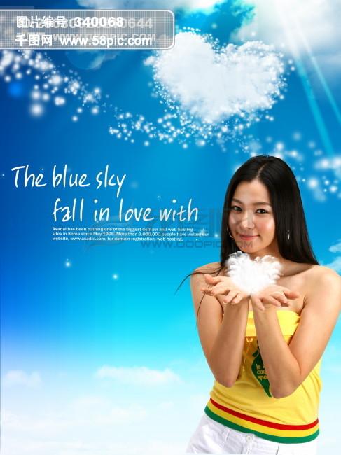 花朵动作MM+草地先锋表情蓝天爱心美女女孩白云守望搞笑图:图片
