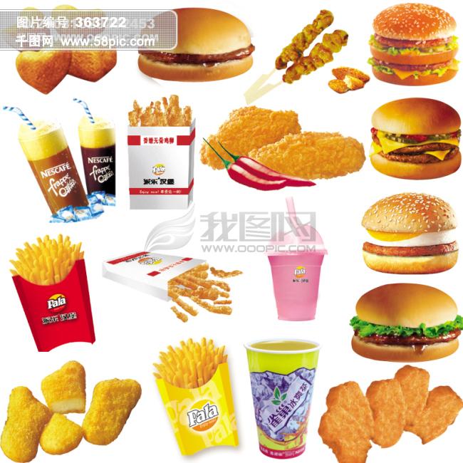 西餐产品食物
