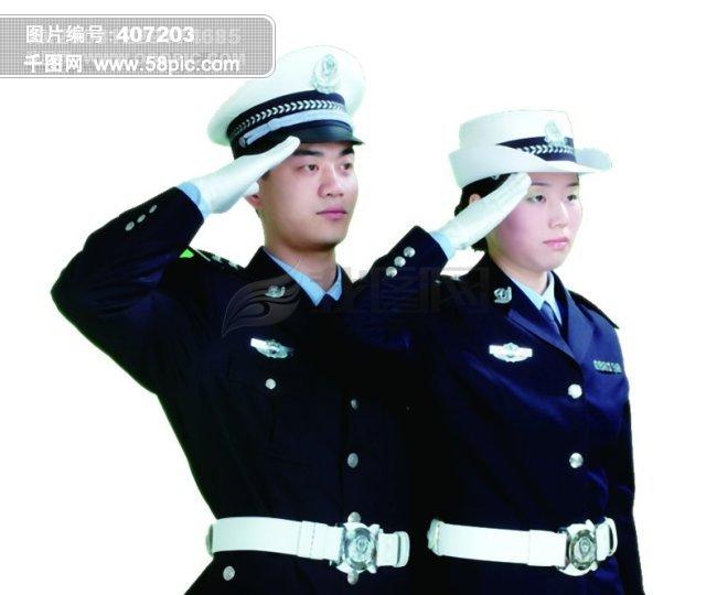 卡通警察电脑桌面