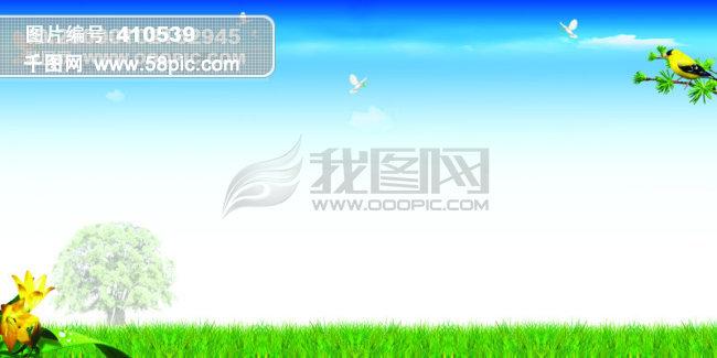 版面背景psd素材免费下载-千图网www.58pic.com