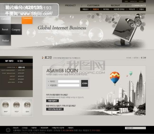 模板_企业网站模板_psd网页模板_psd网站源文件_网页素材下载免费下载