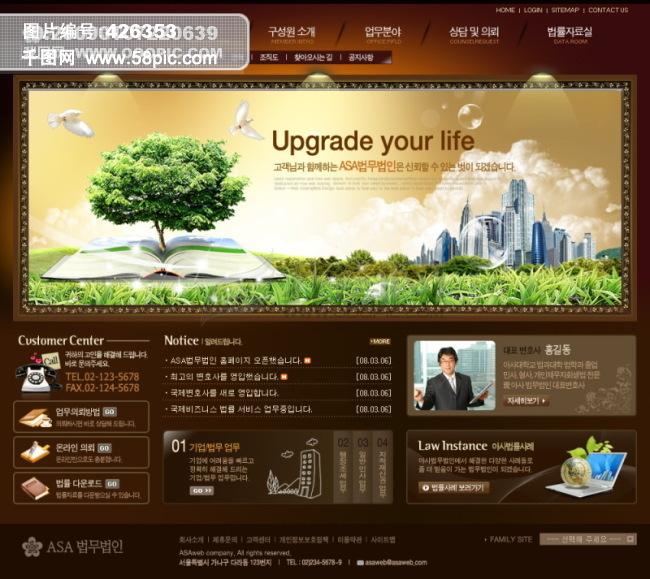 个人网站模板_企业网站模板图片