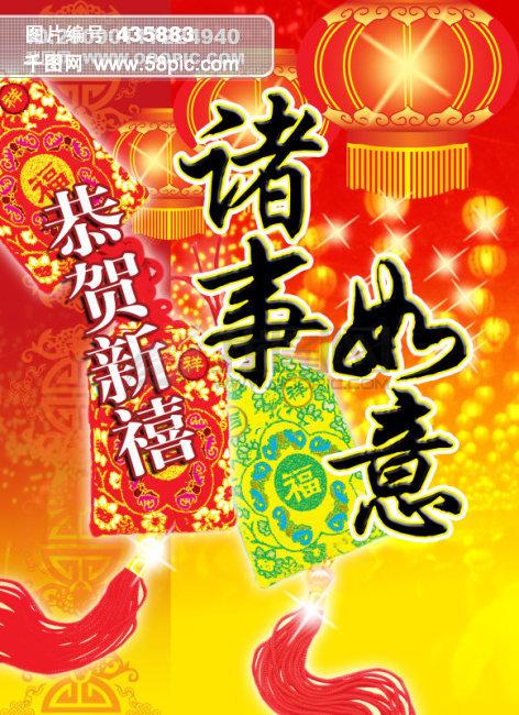 幼儿园小班春节海报