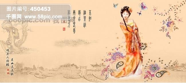 水墨画与古典美女05