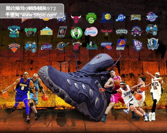NBA球队标志装饰素材免费下载 千图网
