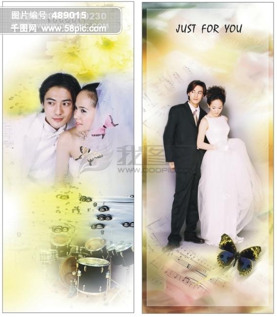 照模板下载婚纱照相册模板婚纱照制作模板梦幻背景
