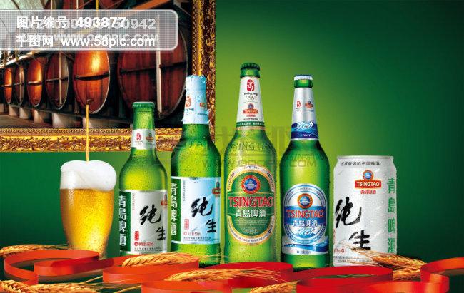青岛纯生啤酒海报