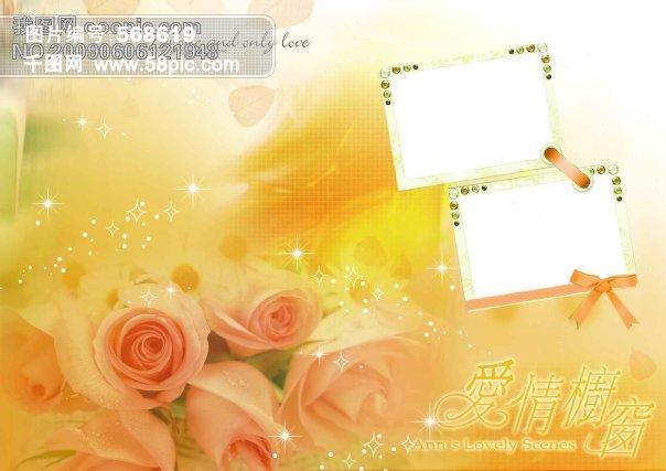 相框模板ps素材psd素材免费下载-千图网www.58pic.com