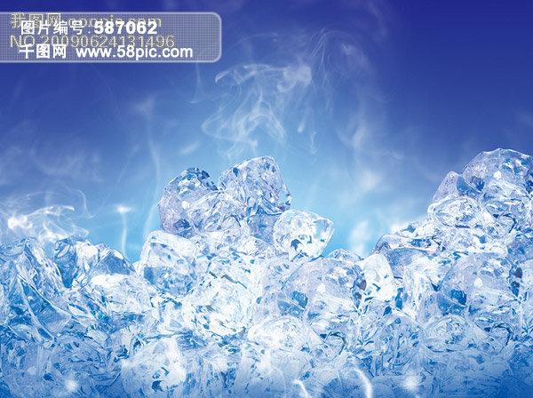 冰力十足的冰块psd分层素材