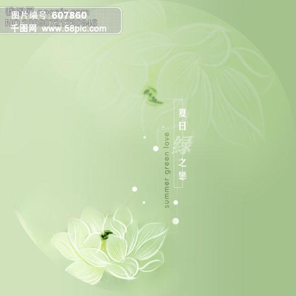 古装类psd模板psd素材免费下载-千图网www.58pic.com