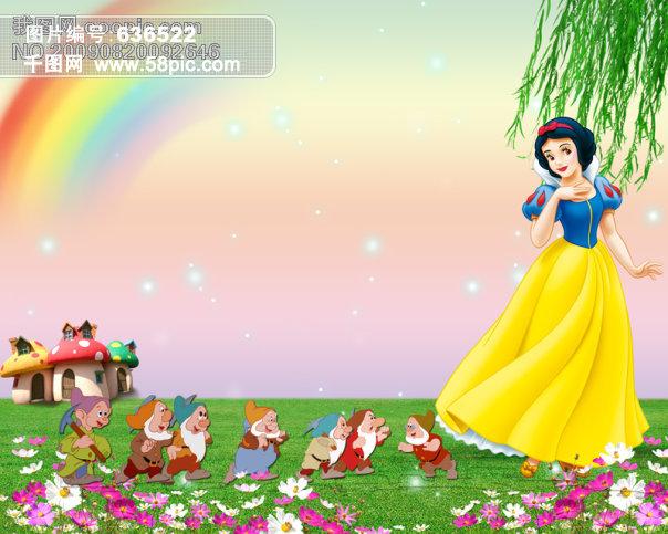 白雪公主童话相框