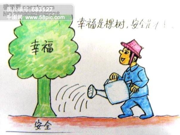 小学生安全手绘提示牌