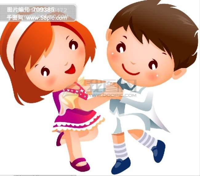 跳舞儿童 儿童节素材