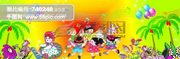 卡通人物 树 卡通小孩 幼儿园